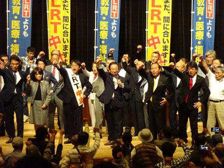 10月23日 LRT計画中止大集会